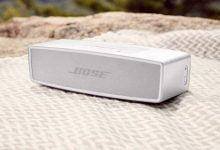 Casse bluetooth portatili: Quali sono le migliori? Modelos di tendenza