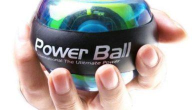 Mejor precio de calidad de Powerball: guía completa con reseñas y precios